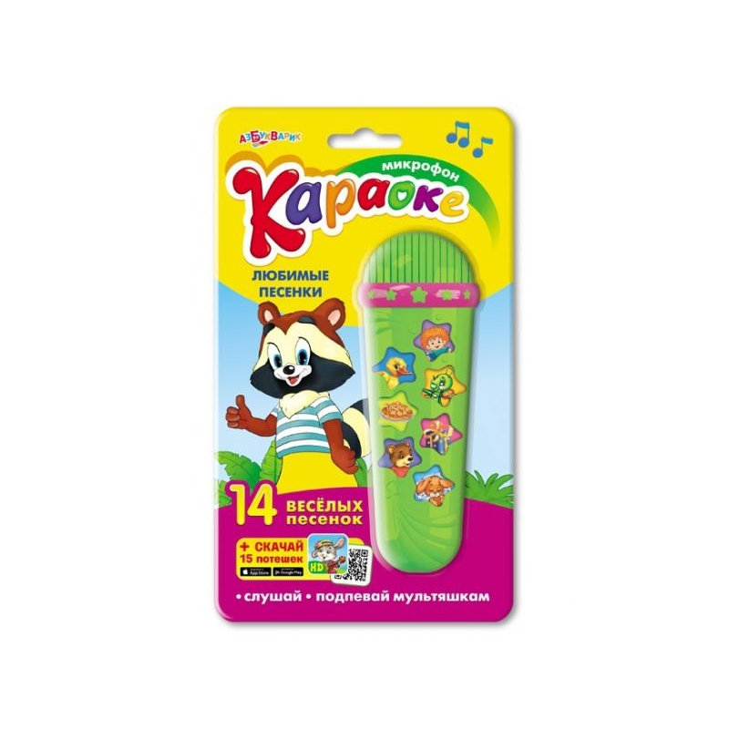 Microphone Toy Music Player At Toysplanetee
