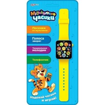 Children's musical wristwatch