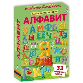 """Робинс Пазл для малышей """"Алфавит"""""""