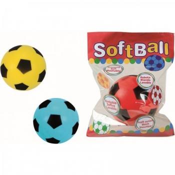 Мягкий мяч 200мм.
