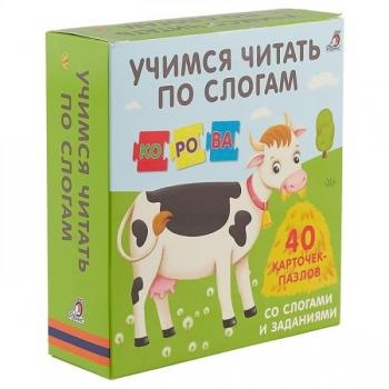 Pusled (vene keeles)