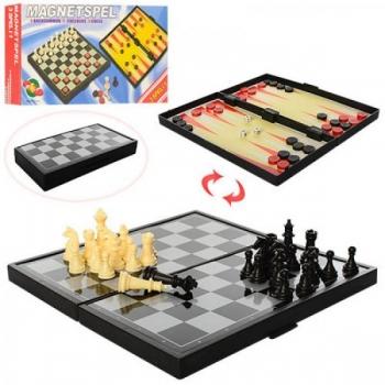 Дорожный набор магнитный 3 в 1 шахматы, шашки и нарды