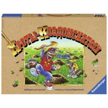 Ravensburger Board Game in Russian Language