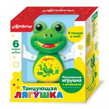 Muusikaline Konn (laulud vene keeles)