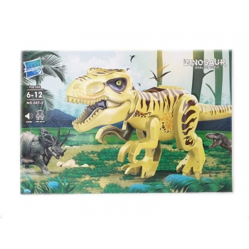 Dinosaur analog voice