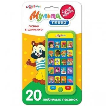 Muusikaline mänguasi (vene keeles)
