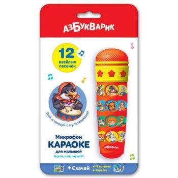 Karaoke mikrofon (laulud vene keeles)