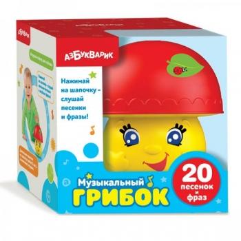 Muusikaline Elektrooniline Mänguasi (vene keeles)