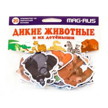 MAG-RUS Laste magnetid Painduvad 20tk