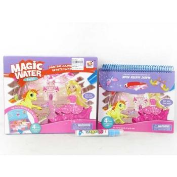 Magio Water Drawing Book