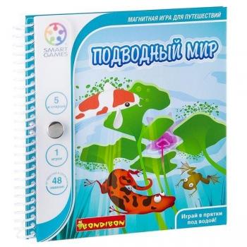 """Bondibon Smartgames Магнитная игра для путешествий """"Подводный мир"""""""