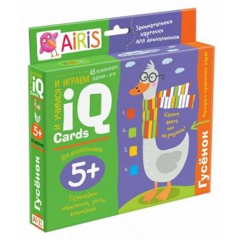 "IQ cards ""Гусёнок"""