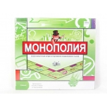 Game Monopoly Russian language