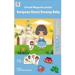"""Магнитная книга - игра """"Одень девочку - Европейский стиль"""""""