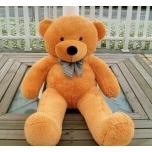 Большой плюшевый медведь 110 см
