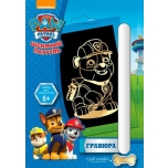 Scratch card PAW PATROL
