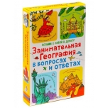 Lauamäng perele(vene keeles)