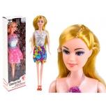 Doll, 27cm