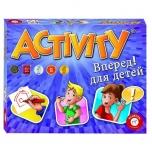 Lauamäng Kaardimäng ACTIVITY (vene keeles)