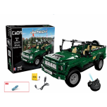 "CADA TECHNIK ""Parade Car"" Block Brick Set 581 pcs,Remote Control"