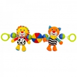 "Plush Pram Set ""Tiger and Lion"""