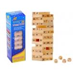 Wooden blocks tower stacking game