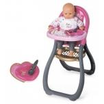 Стульчик для кормления куклы Smoby Baby Nurse