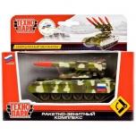 Mänguasi Tank 12cm