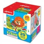 Interaktiivne mänguasi (vene keeles)
