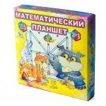 Lauamäng (vene keeles)