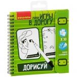 Bondibon (vene keeles)
