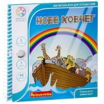 Game Russian language