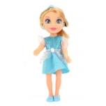 Nukk ICE Princess 30cm