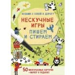 Õpetamise- ja arendamise kaardid(vene keeles)Нескучные игры