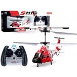 Syma S111G Вертолет на пульте управления