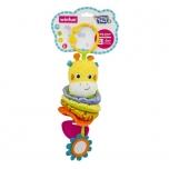 Мягкая игрушка- подвеска с вибрацией