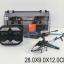 Вертолет на пульте управления 4-х канальный