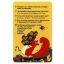 """Робинс.Карточки """"Вопросы и ответы о животных"""""""
