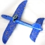 Lennuki mudel Penoplastist mootoriga ja laadijaga