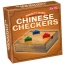 Travel Game Chinese Checkers