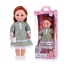Кукла Анна Весна27 со звуковым устройством 42 см